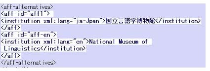 Fig. 16. Description of a Japanese instituion name in JATS 0.4.