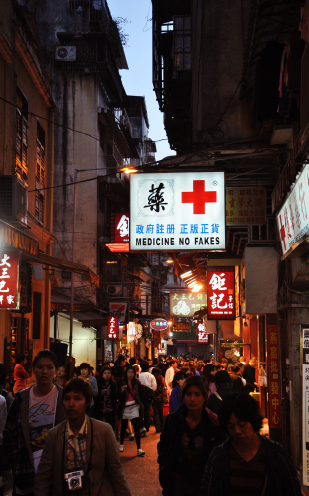 A pharmacy in Macau advertises safe drugs.
