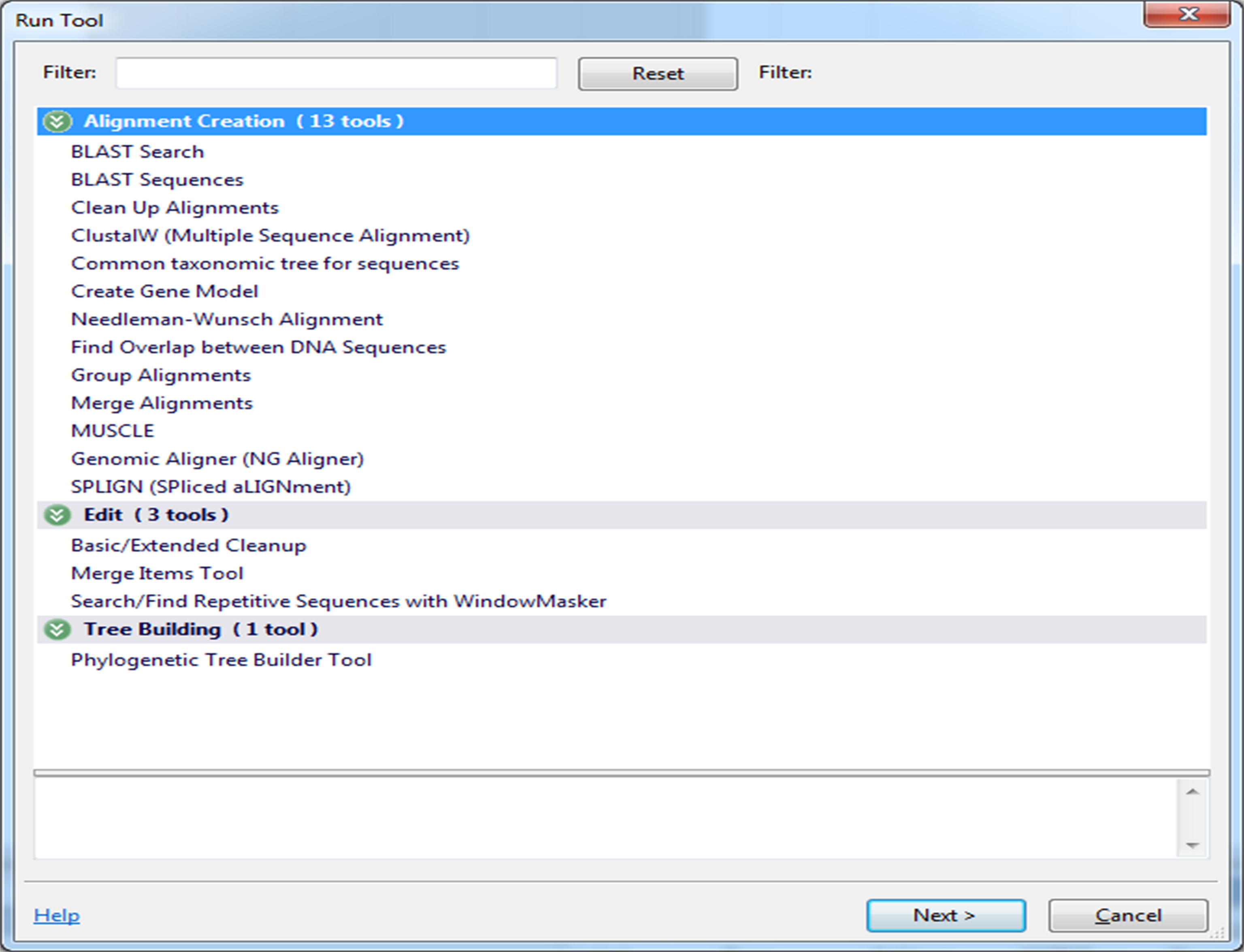 Using Active Objects Inspector