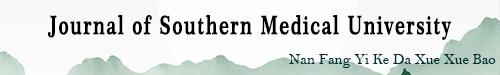 %LableImgAlt_2%logo of jsouthmed